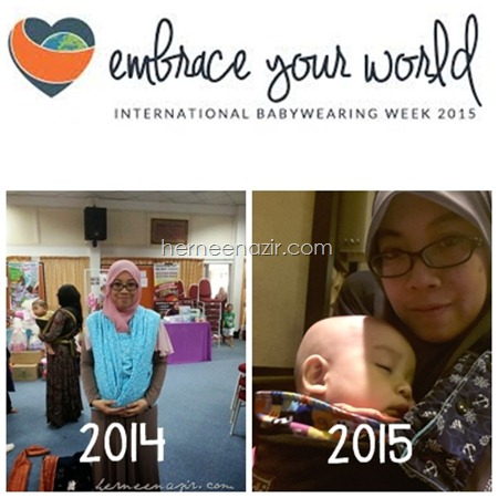 ummi ilham babywearing journey