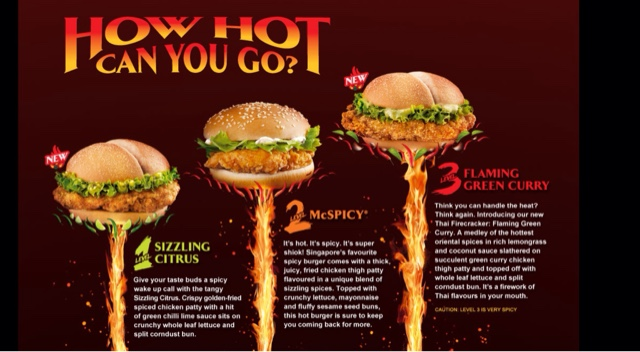 McDonald's Flaming Green Curry