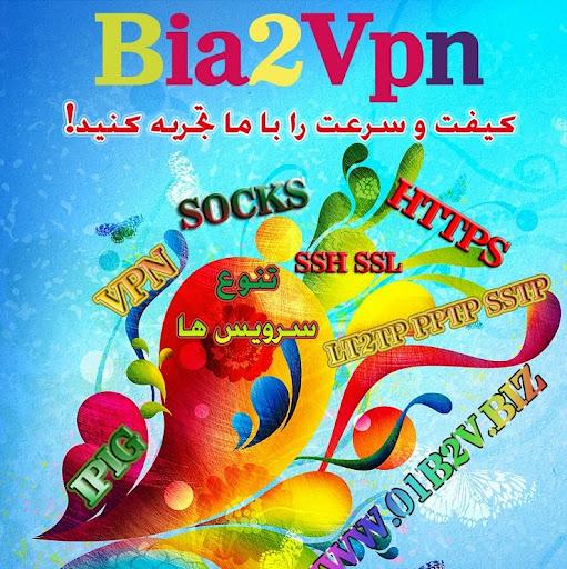 DonyaVPN BehtarinHA&#39 s Social Profiles  contact  images