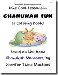 TINYchanmoncolbook_cover