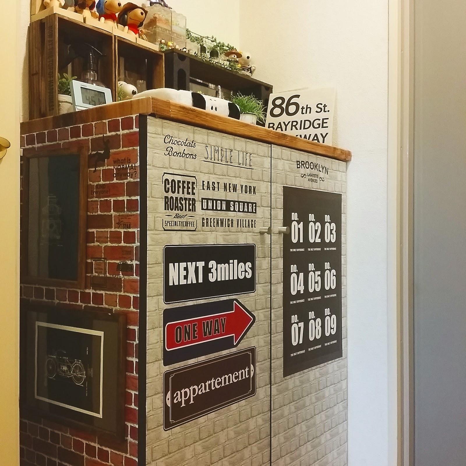 賃貸の玄関靴箱と棚のリメイクdiyの続き!