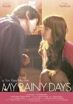 Thiên Sứ Tình Yêu - My Rainy Days (2009)