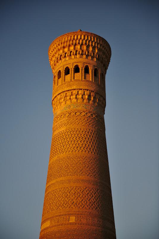 Minaretul Kaylan.