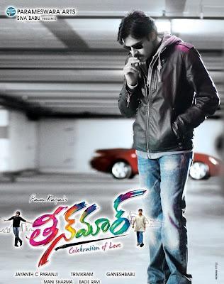 Power star pawankalyan all movies list pawan kalyan photography teen maar telugu mp3 songs free download altavistaventures Choice Image