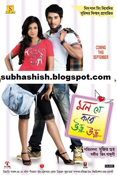 Bengali Wanted Movie Djpunjabi Song Download Mp3