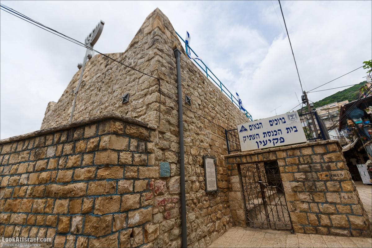Pkiin Israel  city pictures gallery : ... Israel Pkiin | LookAtIsrael.com Фото путешествия