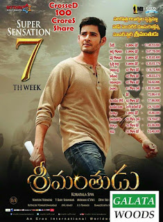 Srimanthudu 100 Crores (Total) Box Office Collection And More Shocking News