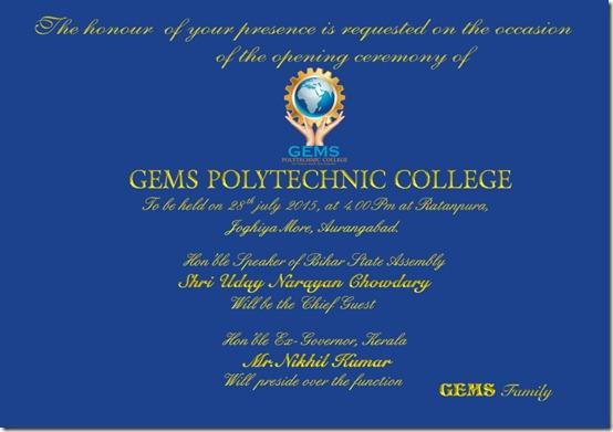 GEMS Polytechnic Inauguration