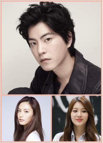 Hong jonghyun nana dating site