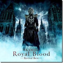 Royal Blood -Revival Best-