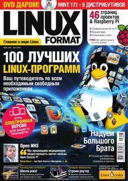 Linux Format №5 май 2015