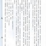 88_大會手冊05.jpg