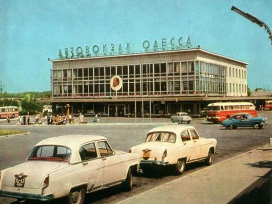 odessa_1972