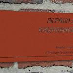 Naamplaat-NPL-PRO2-Corten-muur.jpg