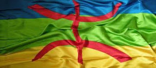 Le Nouvel an berbère célébré dans les quatre coins du pays