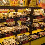 chinese cookies at a bakery in Yokohama, Tokyo, Japan