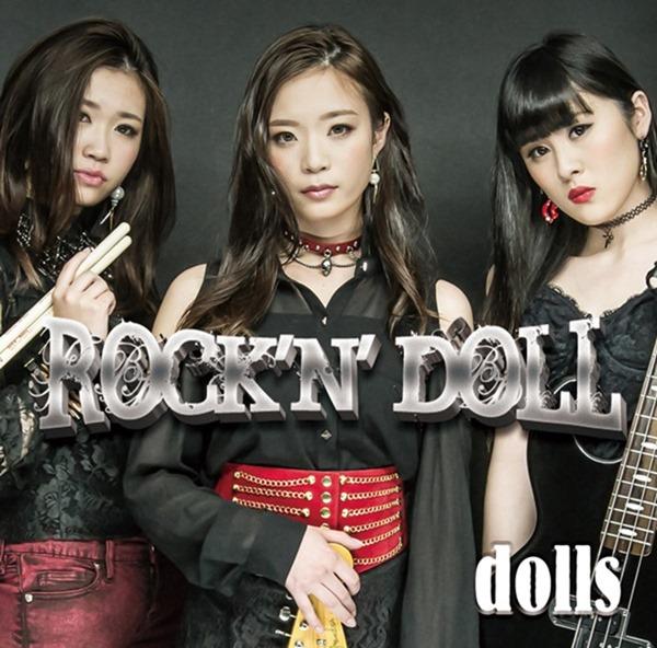 dollsjk