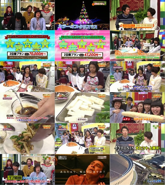 (TV-Variety)(720p) HKT48 – 今日感テレビ日曜版 131206 (Download)