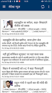 Navbharat Times Hindi News - screenshot