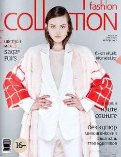 Читать онлайн журнал<br>Fashion Collection №10 Октябрь 2015<br>или скачать журнал бесплатно