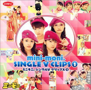 [TV-SHOW] ミニモニ。シングルVクリップ① (2004/02/11)