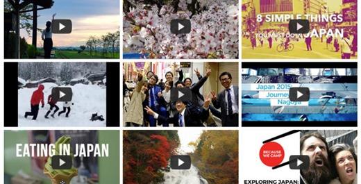 #MyJapanStory