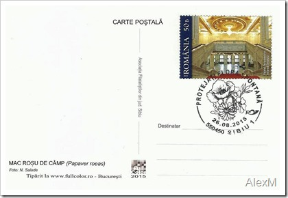1966_Mac de camp_SO-Sibiu-verso
