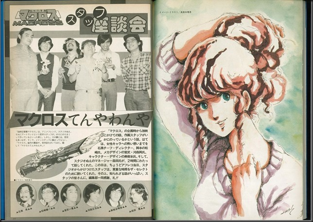 This_is_Animation_3_Macross_52
