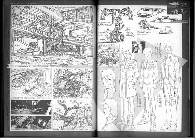 This_is_Animation_3_Macross_40