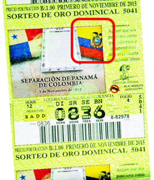 billetes independencia panamá2