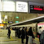 at the subway station in Osaka, Osaka, Japan