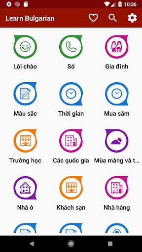 Học tiếng Bungari screenshot 1