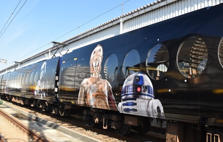 trem star wars