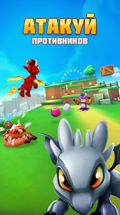 Dragon Land Screenshot