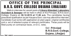 BRS Govt College Dujana Jhajjar Recruitment 2015 indgovtjobs
