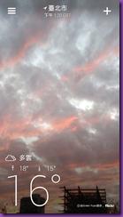 Screenshot_2014-03-10-13-20-46