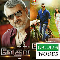 Vedalam Makes 100 Crores In Quick Time Beating Kaththi