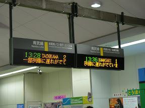 P1040488.JPG