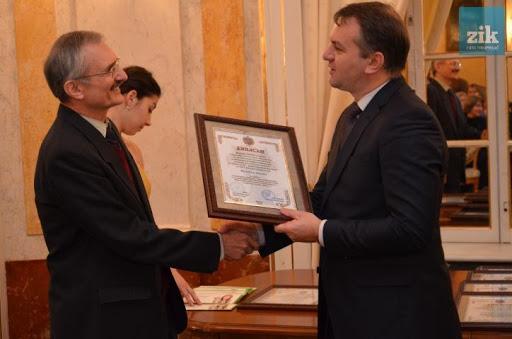 29 грудня 2015 р. у львівському Палаці Потоцьких відбулось урочисте вручення обласних премій в галузі культури, літератури, мистецтва, журналістики та архітектури 2015 року