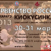 Russia20137.jpg