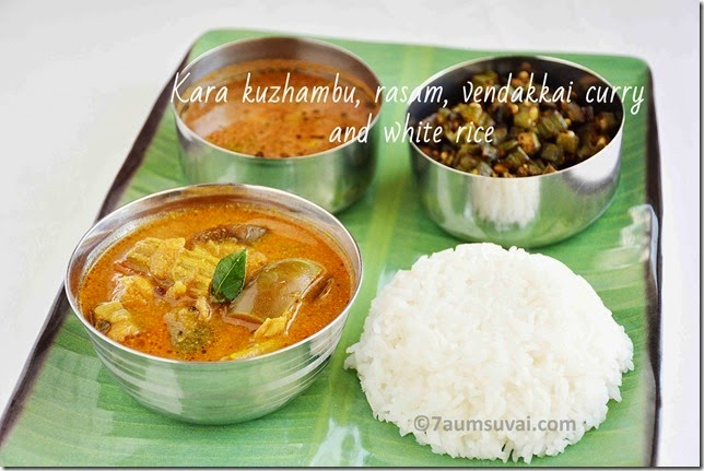 South Indian menu 3