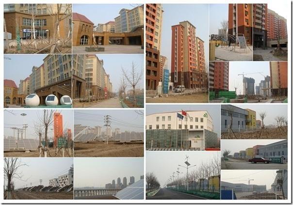 china eco7