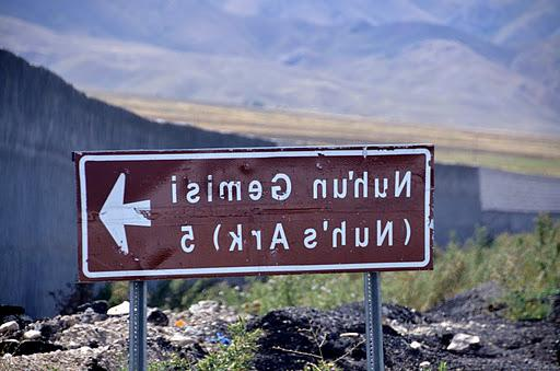Tel  eker Geologic Site