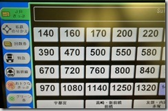 DSC05352 (1400x915)