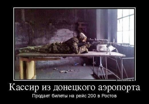 Путин хорошо начал, но испугался, - российский политтехнолог - Цензор.НЕТ 6354