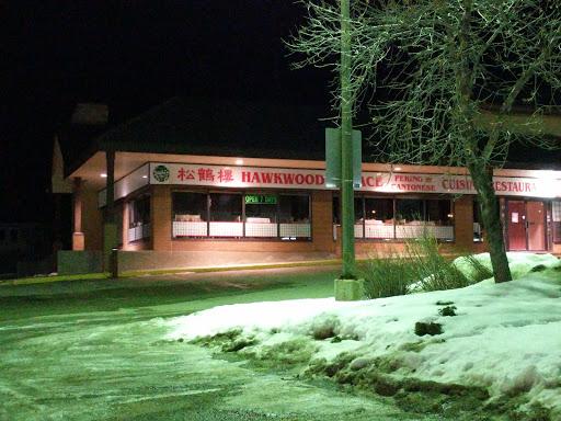 Hawkwood Palace Restaurant, 555 Hawkwood Blvd NW, Calgary, AB T3G 3K2, Canada, Chinese Restaurant, state Alberta