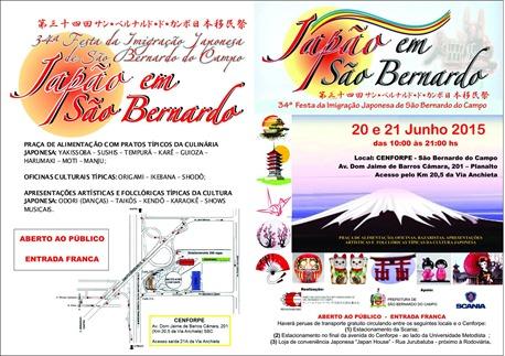 34ª Festa da Imigração Japonesa