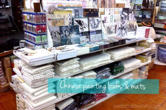 chinese painting books shop sheung wan hong kong