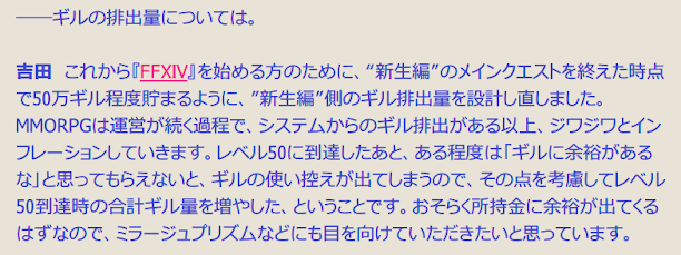 150619-006.png
