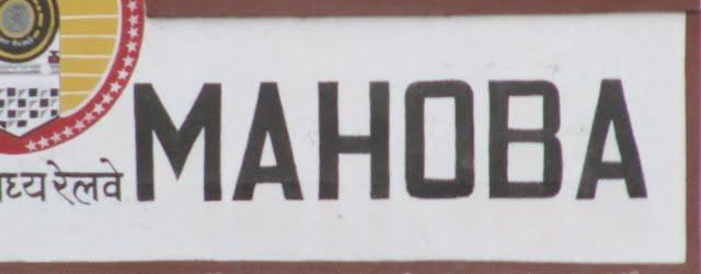 Mahoba